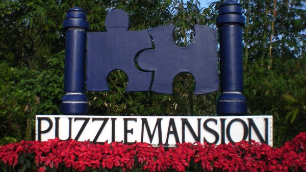 Puzzle Mansion in Tagaytay : Guinness Book of World Record Holder