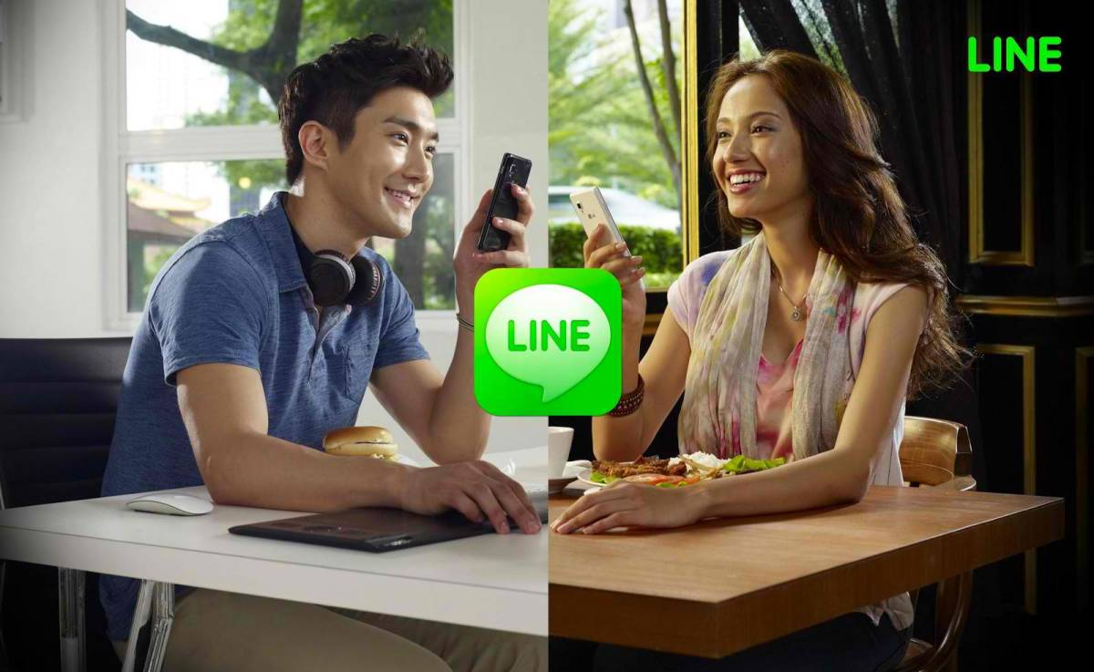 LINE unveils new TVC starring Super Junior's Siwon