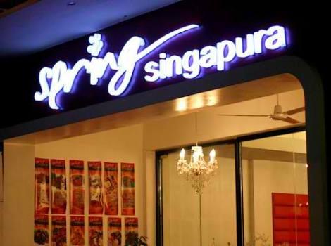 Spring Singapura front