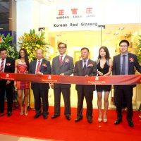 Cheong-Kwan-Jang Korean Red Ginseng SM City North EDSA Store Opening