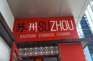 BGC Eats SuZhou 0